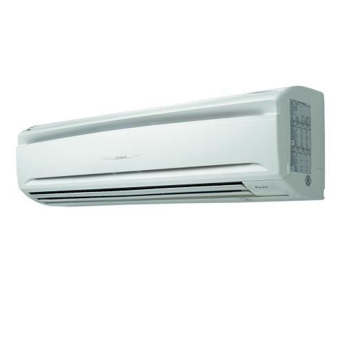Daikin Wall-Mounted Air Conditioning Units